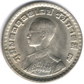 Typical coin design from Thailand