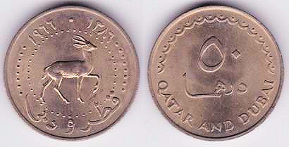 Coin Types from Qatar and Dubai