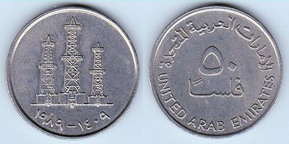 In 1971 Seven Emirates On The Southern S Of Persian Gulf United Into One Nation Now Known Collectively As Uae They Adopted Dirham