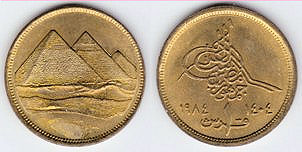 Piastre and Pound Coin Types from Egypt