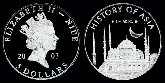 New 5 Dollars 2003 Blue Mosque